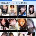 screen1136x1136 (1)
